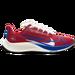 Nike Air Zoom Pegasus 37 Premium Herre