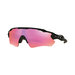 Oakley Radar EV Path Polished Black m. PRIZM Trail