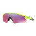 Oakley Radar EV Path Retina Burn m. PRIZM Road