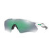 Oakley Radar EV Path Polished White PRIZM Jade