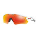 Oakley Radar EV Path Polished White m. PRIZM Ruby